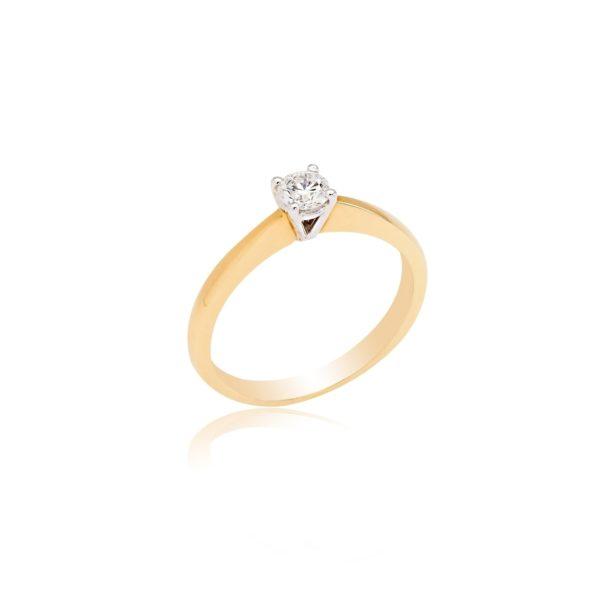 18ct Gold Brilliant Cut Diamond (0.25) Solitaire Ring
