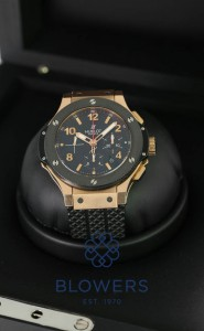 18ct Rose gold Hublot Big Bang 301.PB.131.RX