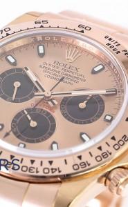 Rolex Cosmograph Daytona 116505