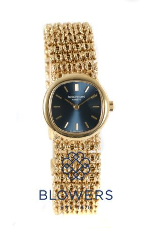 Patek Philippe Vintage Ladies Ellipse 4188/2